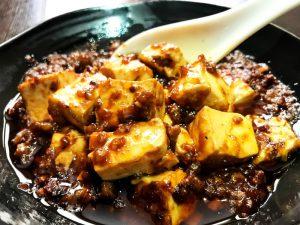『麻婆豆腐』